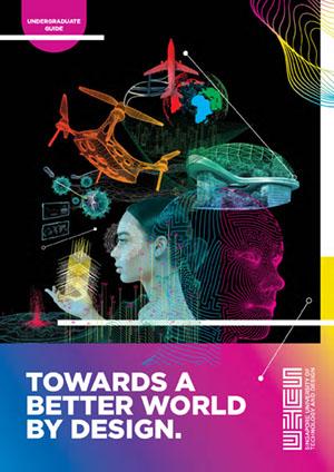 2020 Undergraduate Brochure